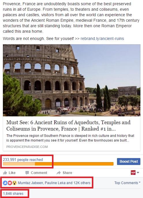 fb-ruins